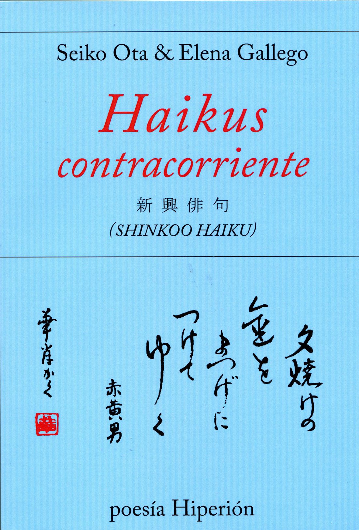 portada Haikus Contracorriente